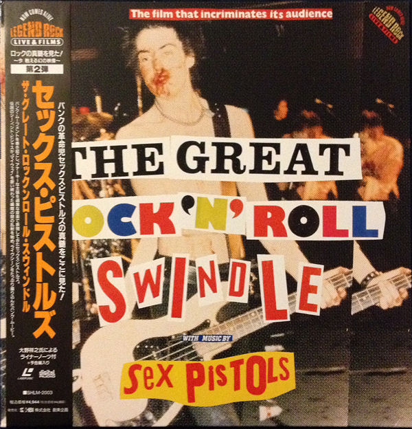 The great rock n roll swindle sex pistols